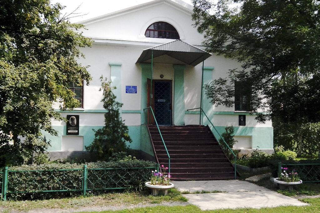 музей І. Репіна